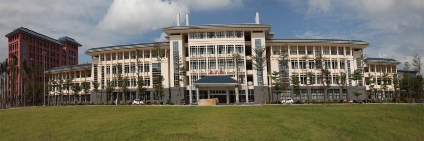 Chinese Hospital Internship